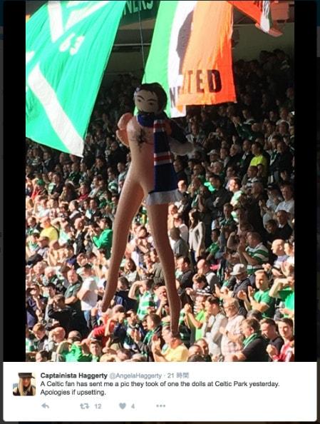 スタンドに吊らされた空気人形
